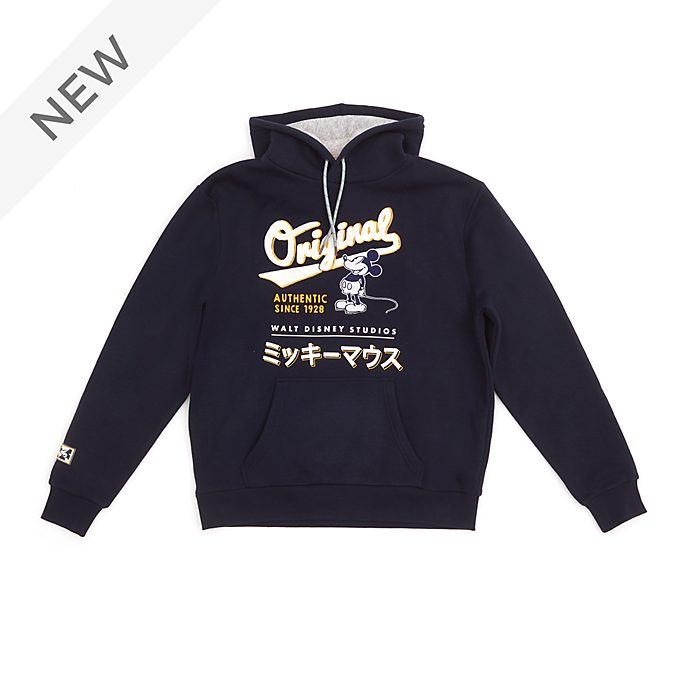 Disney Store Mickey Mouse: The True Original Hooded Sweatshirt For Adults