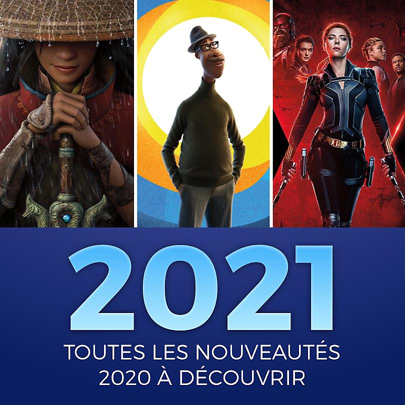 NOUVEAUX FILMS  DÉCOUVRIR