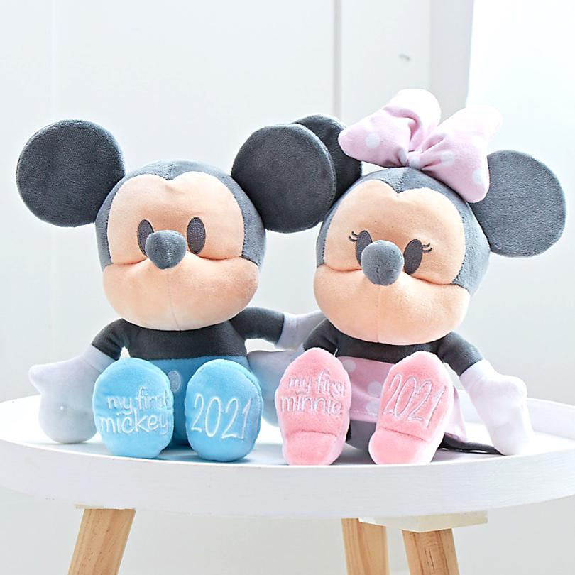 Gifts for Baby  SHOP NOW
