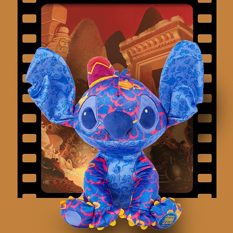 Aladdin Disponible en juin