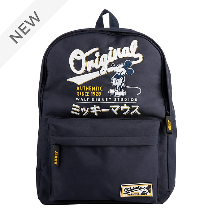 Disney Store Mickey Mouse: The True Original Backpack