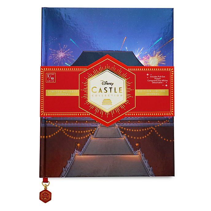 Taccuino Castle Collection Mulan Disney Store, 3 di 10