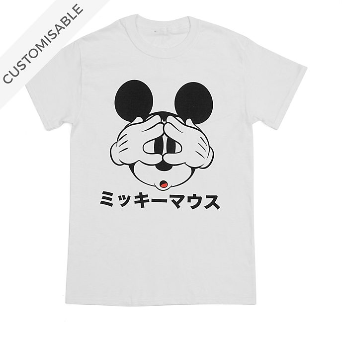 Mickey Mouse Japanese Customisable T-Shirt For Adults